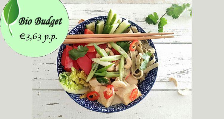 azia bowl tofu
