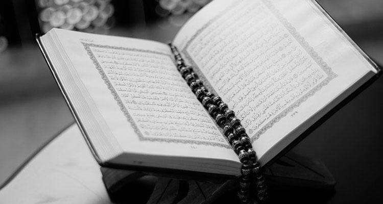 ramadanjournaal